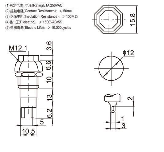 round momentary push button switch