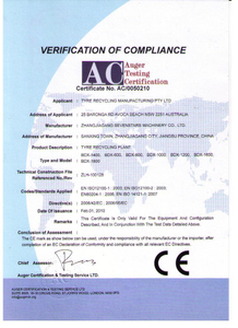 Tire recycle plant --- CE certificate