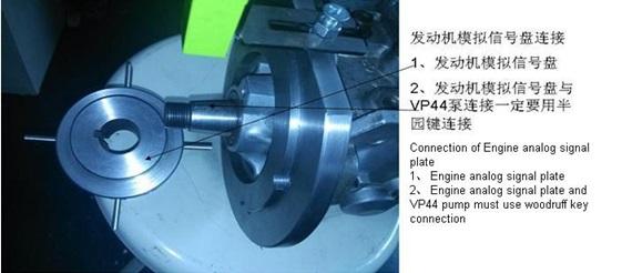 vp44-2.jpg