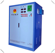Series Ultrahigh Frequency Induction heating machine