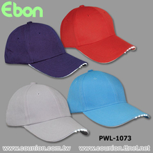 Cap Light-PWL-1073