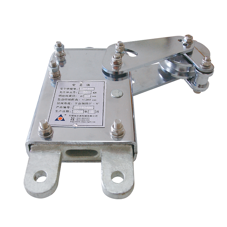 Anti-Tilt Safety Lock (LSF)