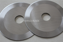 Round disc cutting blade, tape slitting blade