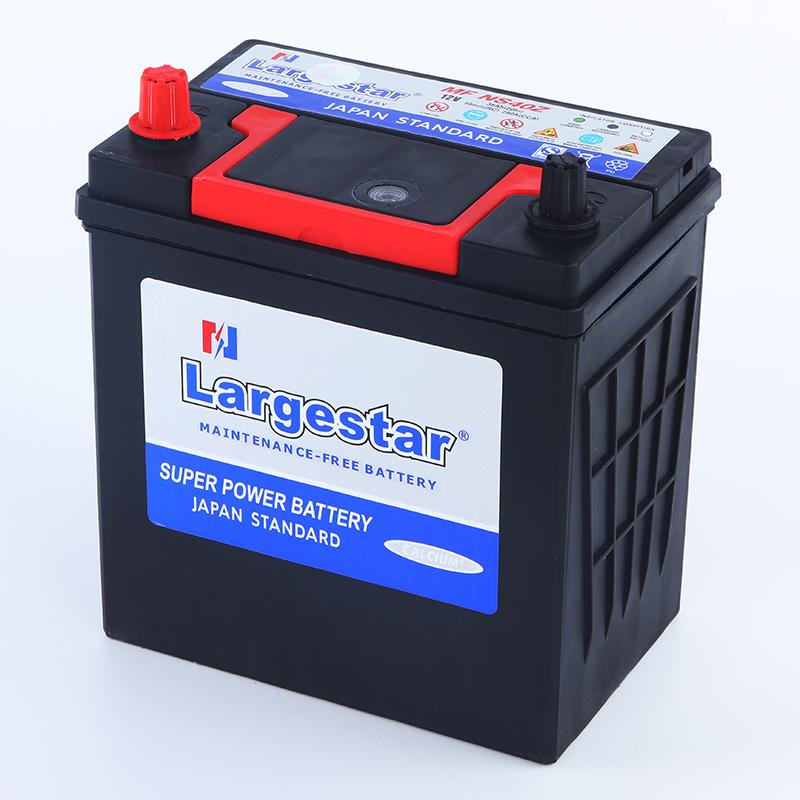 MFNS40Z/36B20R 12V 36Ah Maintenance-free Battery
