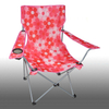 Folding Sturdy Portable Chair with Cup holder
