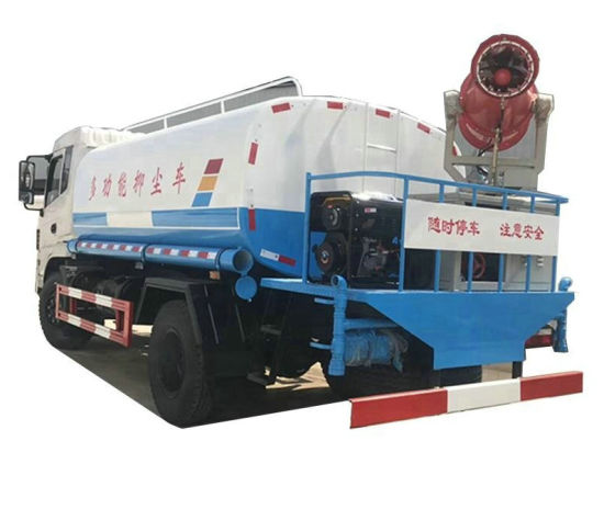 Mining Dust Control Sprayer Truck, Dust Suppression Truck Customizing Disinfection Tanker