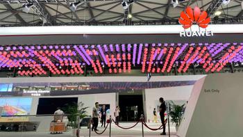 2019上海華為5G展會——MWC19世界移動通信大會