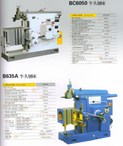 BC6085-BC635A SHAPING MACHINE