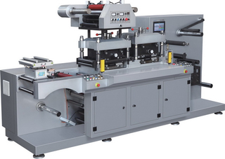 YS-350GT Automatic High Speed Hot Stamping And Die Cutting Machine With Sheet Cutter Rotary Die Cutting