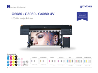 "G2080 UV 72"" Roll to Roll printer with Ricoh print head"