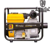 "2 Inch 2"" 50mm 212cc 7hp Petrol Gas Gasoline Water Pump (LF 502B28-3.6Q)"