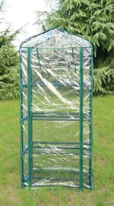 LG5304 Iron Steel Stand Clear PE Plant Flower Greenhouse