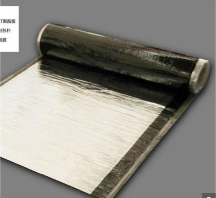 Self Adhesive Waterproof Membrane for Building Meterials