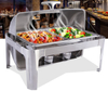 Buffet Ware Rectangular Roll Top Chafing Dish Set X-32129V