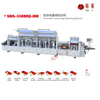 Foshan Mingji SBS-338BKJ-HH Automatic egde banding machine with slotting function