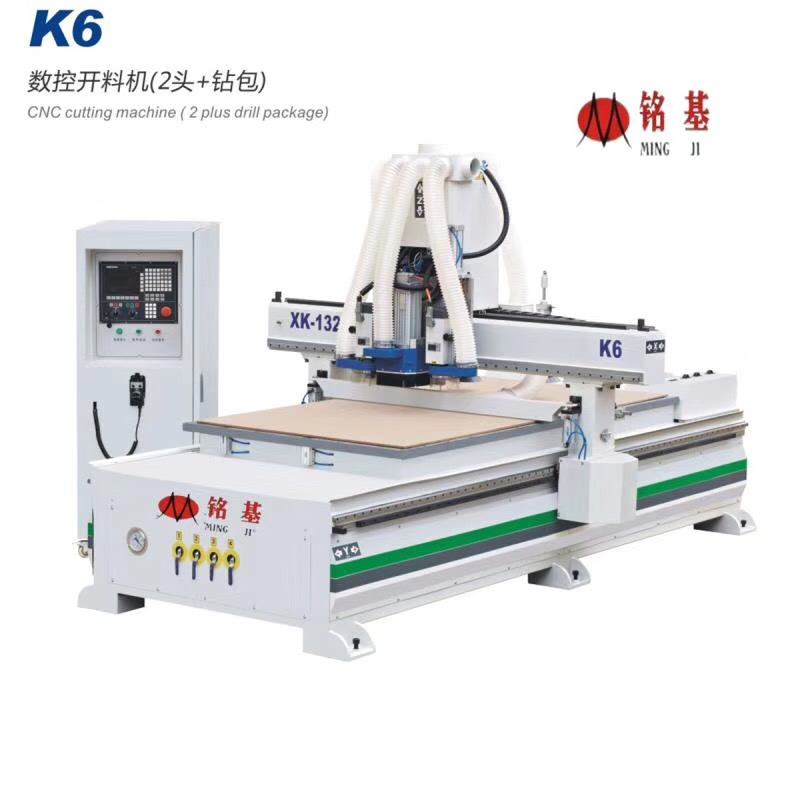 Foshan Mingji double heads cnc router with vertical drilling pack