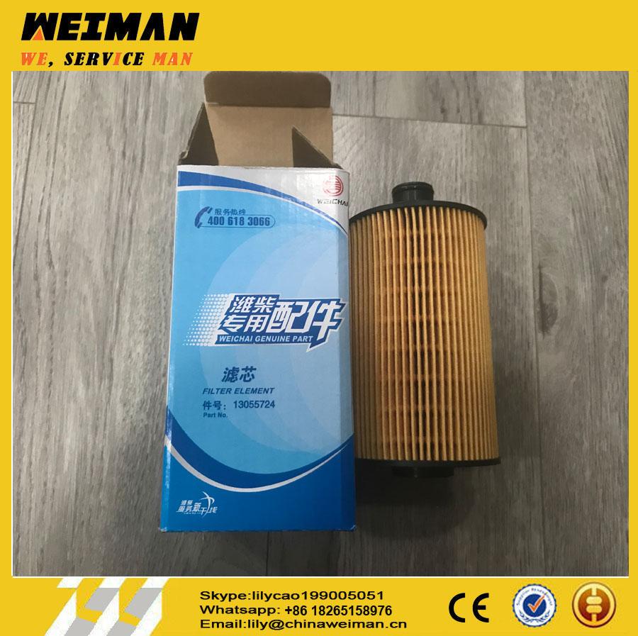 sdlg Original Diesel Engine parts Oil Filter 13055724 4110001948041