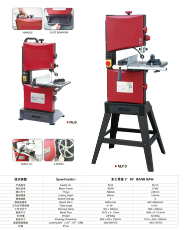"9"" 10"" WOOD BAND SAW"