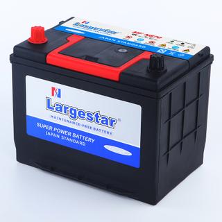 MF NS70/65D26R 12V 65AH Maintenance-free Battery