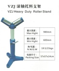 VZJ HEAVY DUTY ROLLER STAND