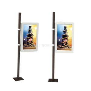 42inch Privacy screen outdoor Big size outdoor advertising screen custom digital signage outdoor kiosk