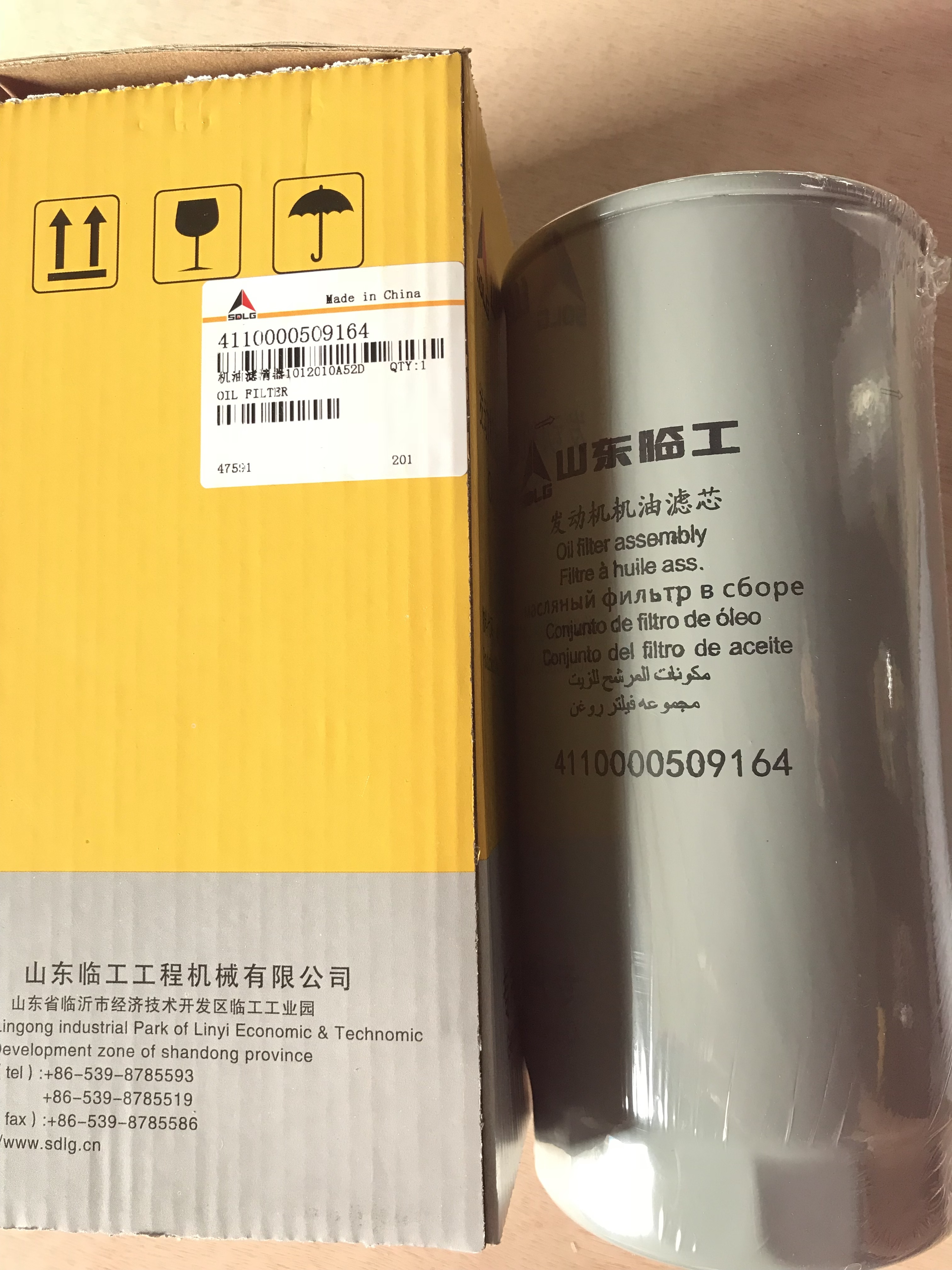 SDLG LG936L LG956L Wheel Loader Spare Parts 4110000509164 OIL FILTER