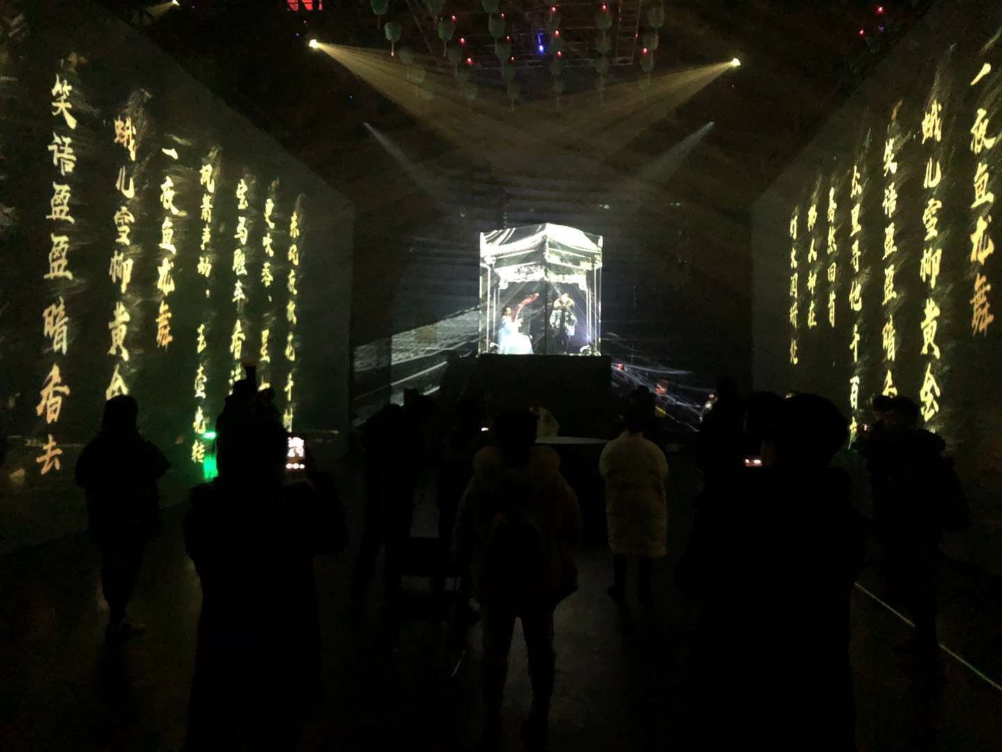 3D Holographic mesh projection system Holo Gauze For Live Show
