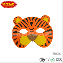 2016 factory directed soft face mask felt animal eye mask for party
