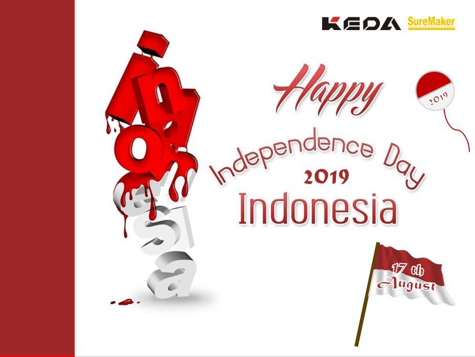 印尼独立日