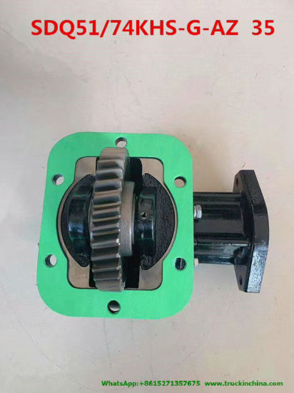 Jmc DFAC Truck Pto Sdq51/74 (Gearbox Power Take off For ISUZU. WLY Transmission MSB-5S/5M/5SM, 5MT1280JD, JC526T3D)