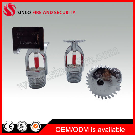 Hsw Side Wall Fire Sprinkler for Sprinkler Fire Fighting System