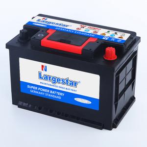 MFDIN75/57540 12V 75AH Maintenance-free Battery