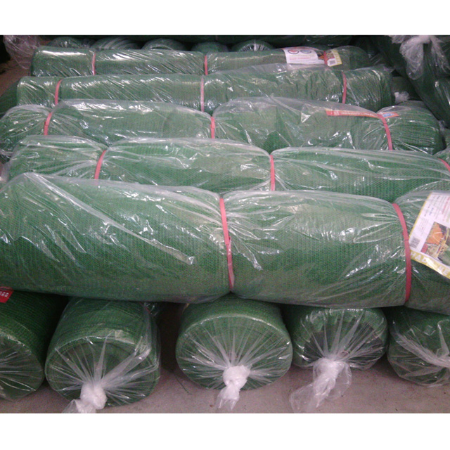 HDPE Dark Green color 180gsm Shade net