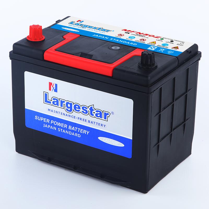 MF NX110-5/80D26R 12V 68Ah Maintenance-free Battery