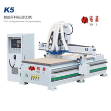 Foshan Mingji four heads woodworking cnc router machine