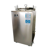 LS-120LD , LS-150LD Vertical Pressure steam sterilizer