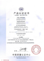 The CBB61 capacitors of Anhui Safe Electronics Co., LTD earned CQC certification