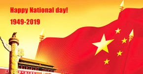 China National Day 1949-2019