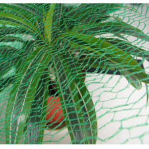 HDPE 8gsm 5X4M green color Anti Bird Net