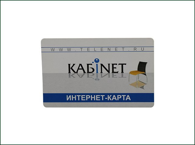 Passive PVC/ PET/ ABS RFID Smart Card With Chip