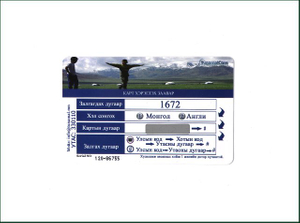 Custom Printing Recharge Phone Card PVC Scratch Off Card