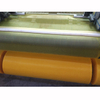 HDPE 50gsm yellow color or other color anti insect net