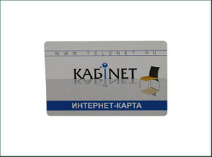 Customized Paper Printing Prepaid Card Scratch Phone Card