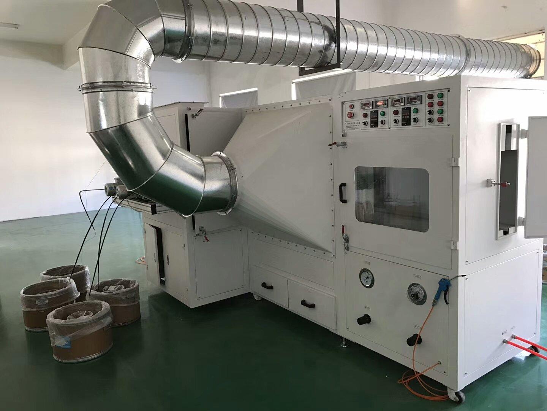 Metal spraying machine2.jpg
