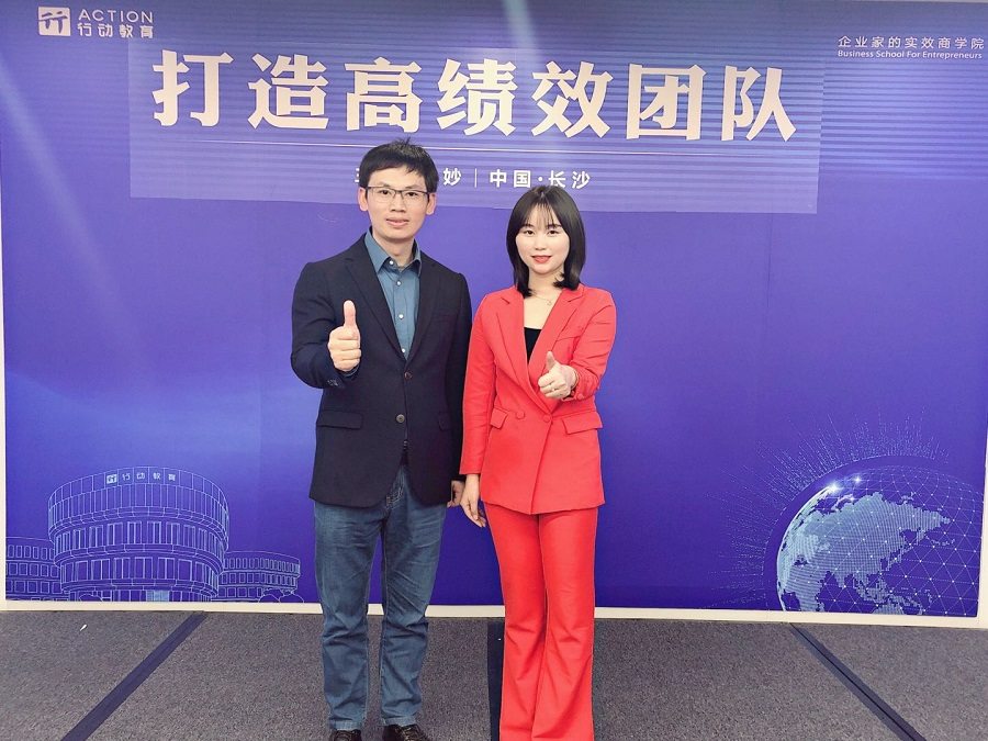 groupe M. Huang et Mme He