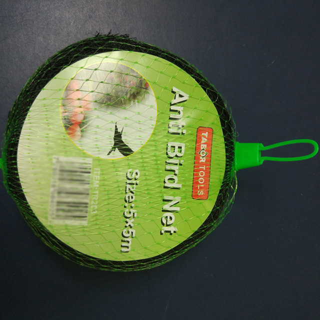 HDPE 10gsm 5X5M black color Anti Bird Net