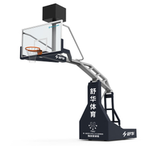 Sh-p6401 Electro-hydraulic Basketball Stand