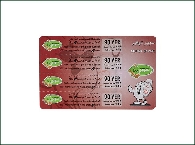 Paper Scratch Off Recharge Prepaid Card Printing