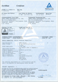 Anhui Safe Electronics Co., LTD. has earned TUV certification