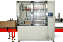 Automatic Carton Packing Machine(ZX-20)